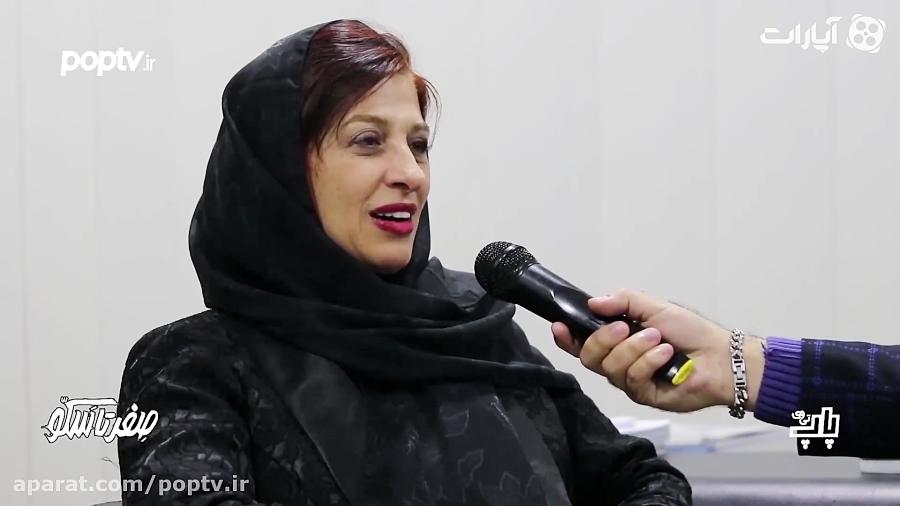 """ویدیو دوم - نظر هنرمندان در مورد فیلم """" صفر تا سکو """""""