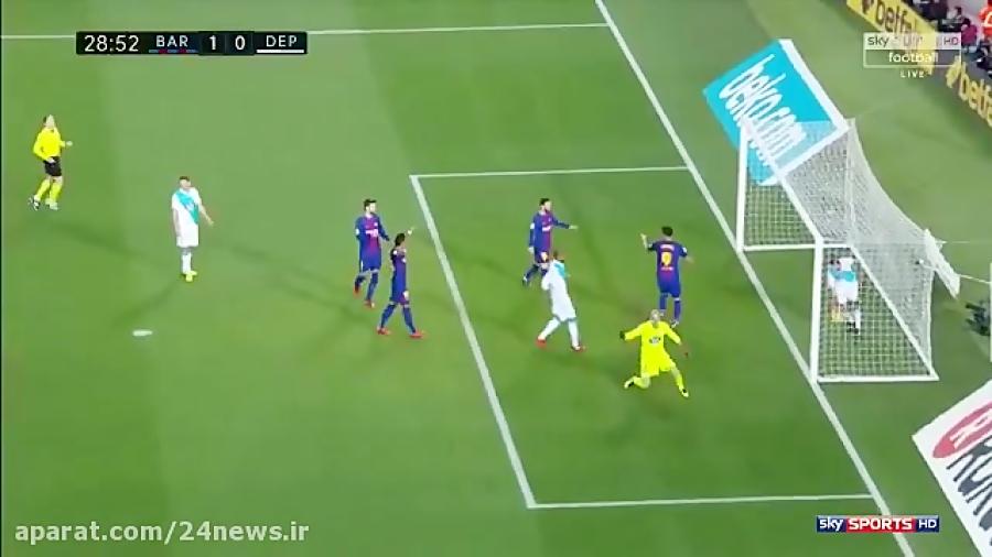 بارسلونا 4-0 دپورتیوو لاکرونیا / خلاصه بازی