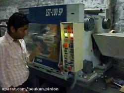 ویدیو کلیپ های injection machine