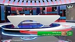 صحبت های جنجالی علی اکب...