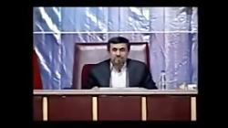 وقتی که احمدی نژاد هم از بودجه دولت دل پری داره
