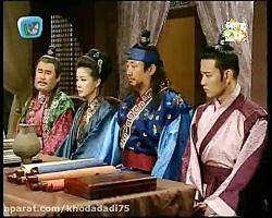 سریال جومونگ قسمت 69شبک...