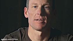 آنونس فیلم مستند دروغ آرمسترانگ