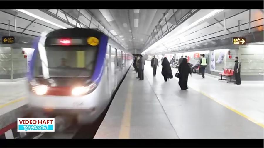 نظرسنجی عجیب در مترو تهران