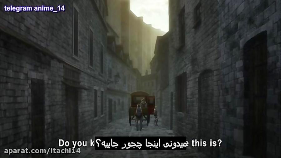 انیمه حمله به تایتان دختران گمشده - attack on titan ova قسمت 1 - فارسی