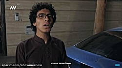 ShowMeShow
