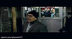 سریال پایتخت ۱ قسمت ۶