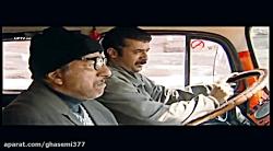 سریال پایتخت ۱ قسمت ۹