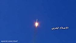 لحظه شلیک موشک بالستیک یمنی به ریاض