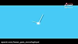 هزارویک گام موفقیت ازدیدگاه قرآن وعترت(37):حجت الاسلام والمسلمین سیدمحمدرضا ابطحی،کربلا،1438ق