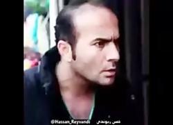 طنز حسن ریوندی - بنزین 1500 تومن شد !
