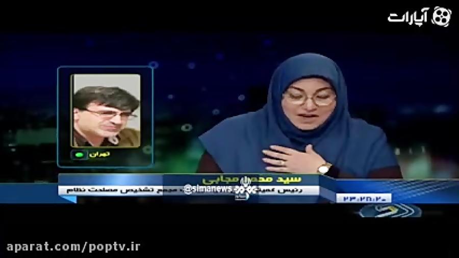 واکنش مجری گفتگوی ویژه خبری شبکه 2 در زمان زلزله