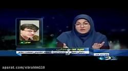 لحظه وقوع زلزله تهران در پخش زنده خبری