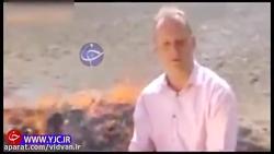 نشه شدن خبرنگار هنگام تهیه گزارش از مواد مخدر + فیلم