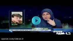 اولین فیلم از زلزله تهران در حین اجرای زنده شبکه دو
