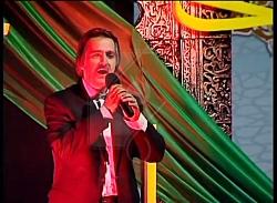 تیکه ای از جشن برگزار ش...