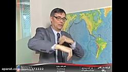 بررسی کامل نحوه ی اتفاق افتادن زلزله( فارسی)