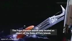 پیدا شدن زیر دریایی نیروی دریایی استرالیا پس از ۱۰۳سال