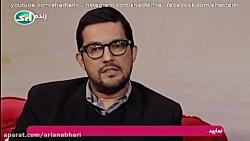 مصاحبه جدید و دیدنی حامد بهداد در ویژه برنامه رضا رشیدپور   Hamed Behdad Reza Rashidpoor interview