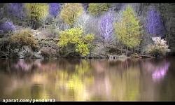 پاییز و جمشید (رادیو چه...