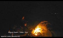 تاریک ترین نقطه ایران و...