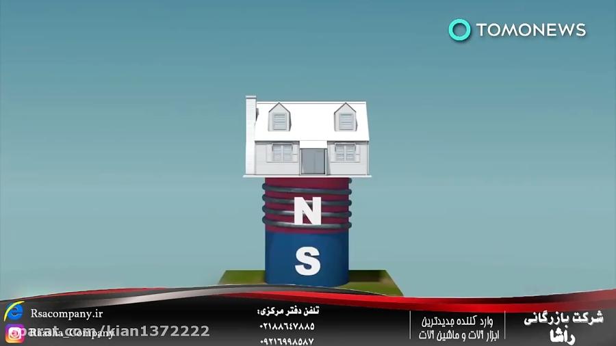 تدابیر مقابله با زلزله در کشورهای پیشرفته!!!!