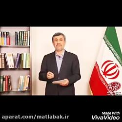 افشاگری محمود احمدی نژاد از تخلفات صادق لاریجانی