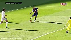 گل اول بارسلونا به رئال توسط سوارز