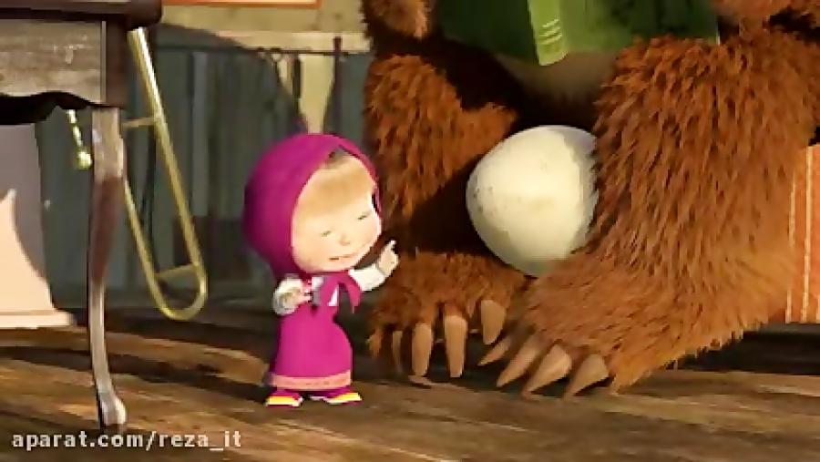 انیمیشن ماشا و میشا :: فصل 1، قسمت 23
