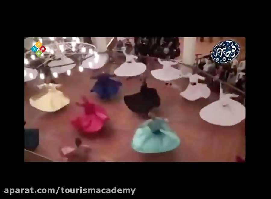 مولانا و رقص سماع