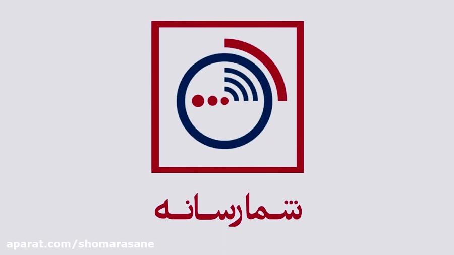 آیا زلزله بزرگ تهران در راه است؟