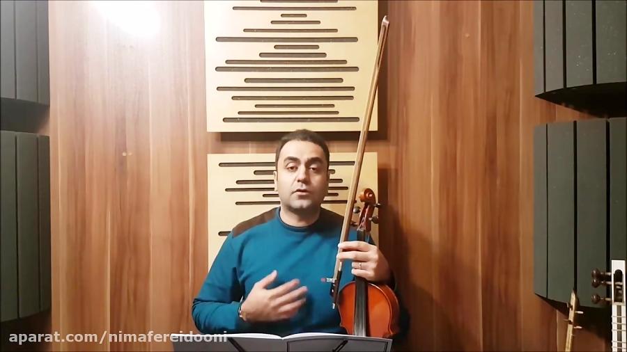 فیلم آموزش ویولن کتاب لویولن ۳ le violon جلد سوم تمرین ۱۵۶ ایمان ملکی