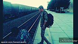 موزیک ویدیو سرباز