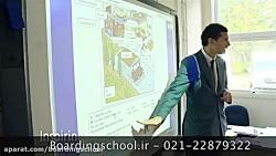 مدارس شبانه روزی انگلستان - BCS