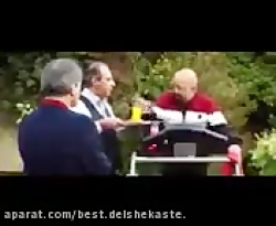 کلیپ فیلم سینمایی شکلا...