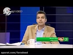 واکنش تند محمدحسن نژاد...