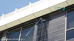 نما شوی - نماشوی مکانیزه - شستشوی نمای ساختمان