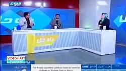 کتک کاری در برنامه زنده افغانستانی