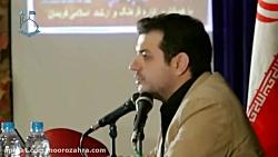 استاد رائفی پور حکومت مهدوی قیام حسینی