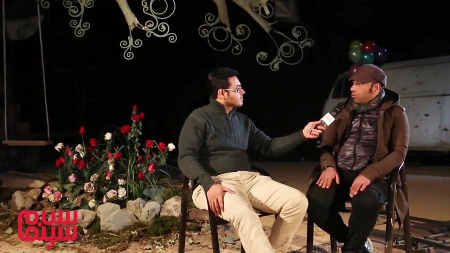 مصاحبه قربان پور باسلام سینما/آموزش و پرورش کمی رها کند