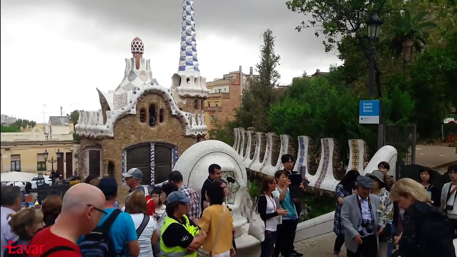 گزارش تصویری ایوار از پارک گوئل بارسلونا