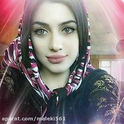 آهنگ شاد جدید ایرانی،  یک لبخند. shad Irani 2018. yek labkhand