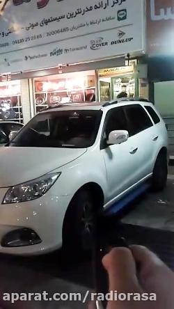 رونمایی از خودرو جدید هایما S5 ایران خودرو