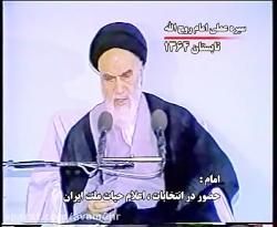 مقام معظم رهبری-حرم امام خمینی-انتخابات-سال88