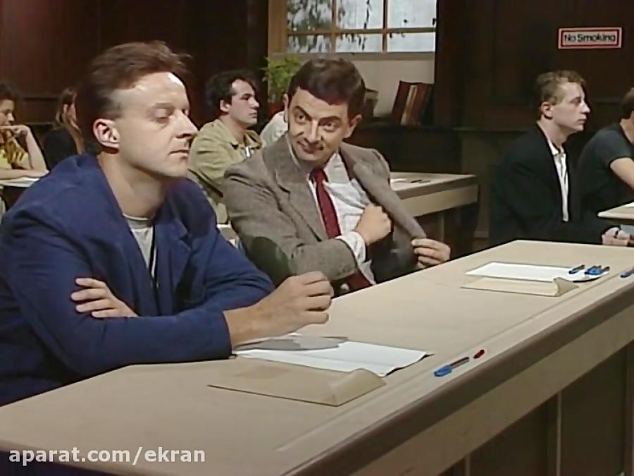 مستربین قسمت 1 - Mr Bean