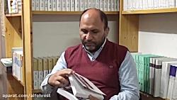 تاریخ دبیرستان حکیم نظامی و کتاب (اسناد حکیم نظامی)