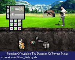 Nokta Golden King Metal Detector - Functio...