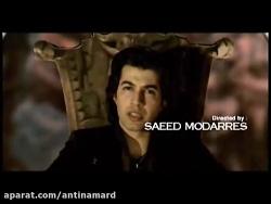 موزیک ویدئو جدید و تماشایی سعید مدرس به نام فال!