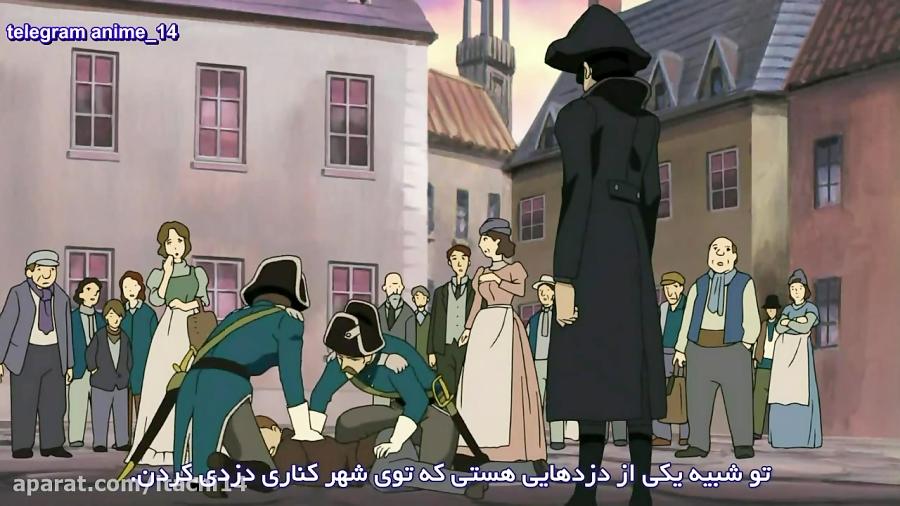 انیمه دخترانه بینوایان Les Miserables Shoujo Cosette HD قسمت 4 فارسی