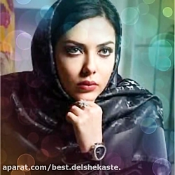 آهنگ شاد جدید ایرانی،  مادر زن.  shad Irani, madar zan 2018